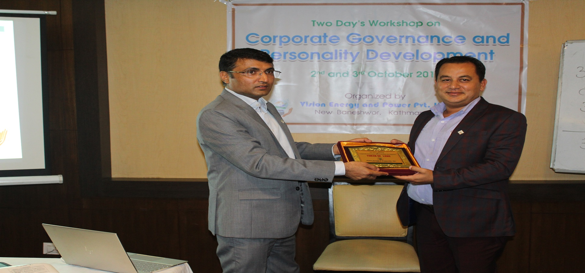 Corporate Governance and Personality Development Workshop